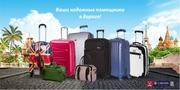 Интернет магазин сумок и чемоданов