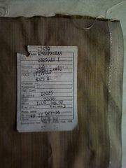 Продам ткань кевлар, свм, армированый